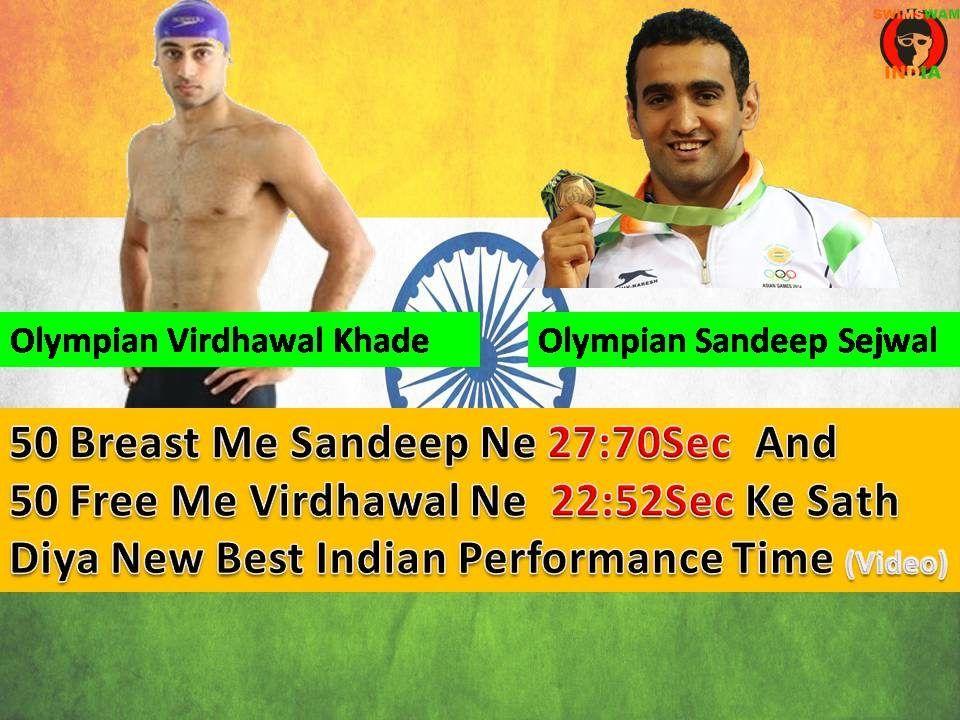 Sandeep And Virdhawal Ne Diya New Best Indian Performance Time