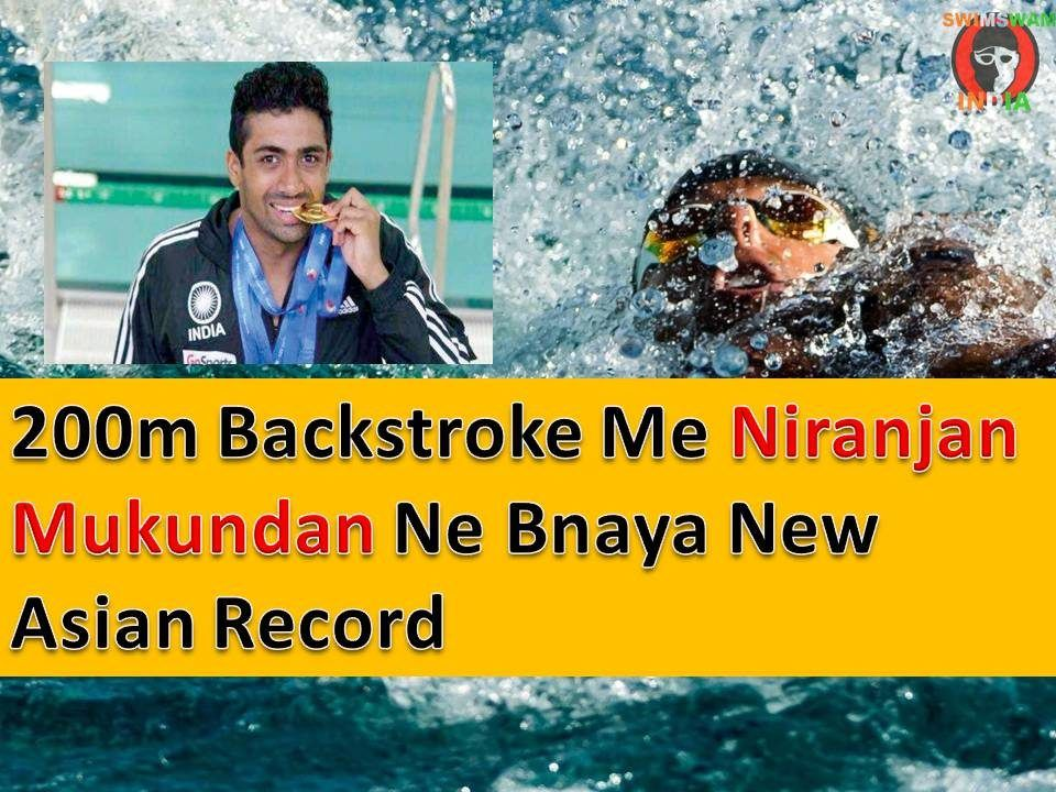 Para Swimmer Niranjan Mukundan Ne Bnaya New Asian Record