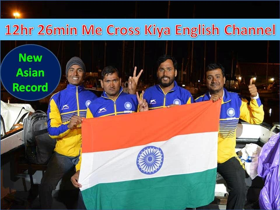 Indian Para Swimmers Ne Record Time Me Cross Kiya English Channel