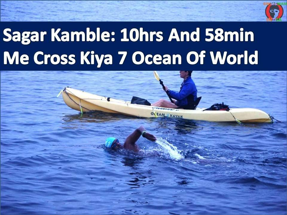 Ocean Boy Sagar Kamble Se Cross Kiya 7 Ocean Of World