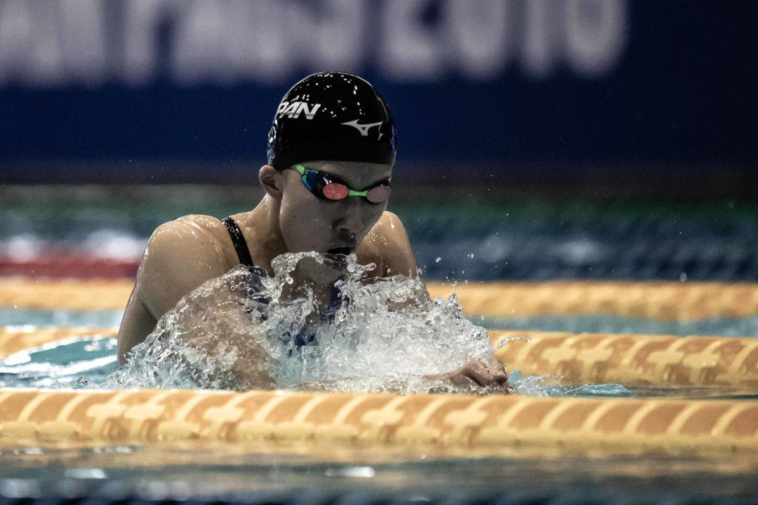 Ohashi Produces 4:32 LCM 400 IM On Day 1 Of Kitajima Cup
