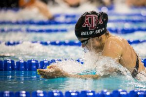 Texas A&M's Anna Belousova Won't Race at NCAAs, Still on Psychs