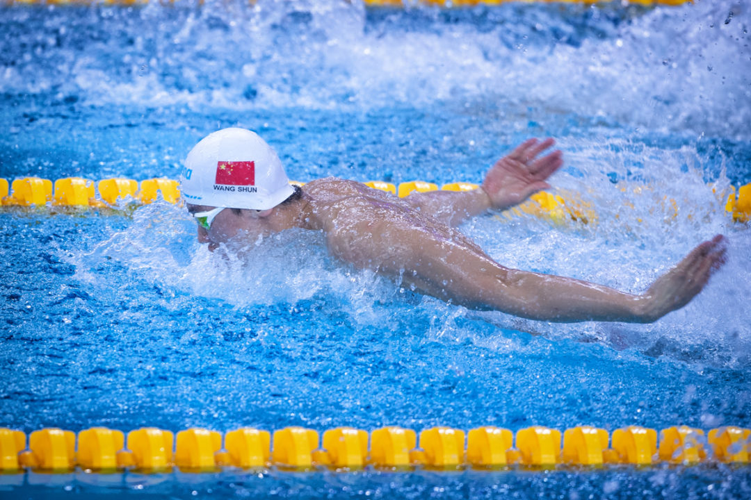 Wang Shun Doubles Up On IM Events To Keep China In Military Games Medal Lead