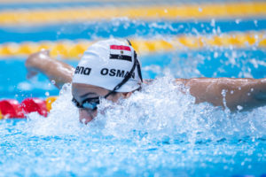 Farida Osman Details Arranging Travel Back To Egypt, Thoughts On Olympic Delay