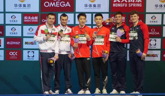 Daley, Lee Earn 10M Synchro Bronze in Kazan