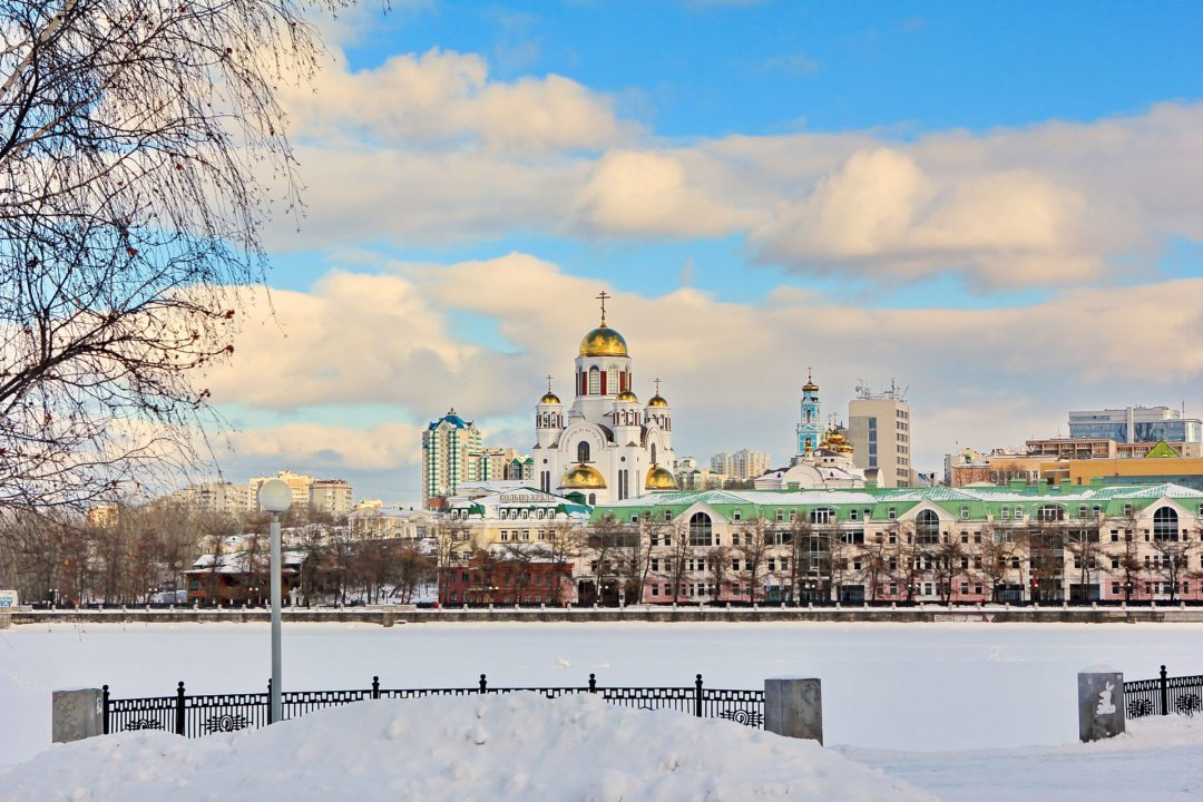 Yekaterinburg, Russia Emerges as Only Bidder for 2023 World University Games