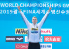 2019 FINA World Championship Gwangju courtesy of Rafael Domeyko