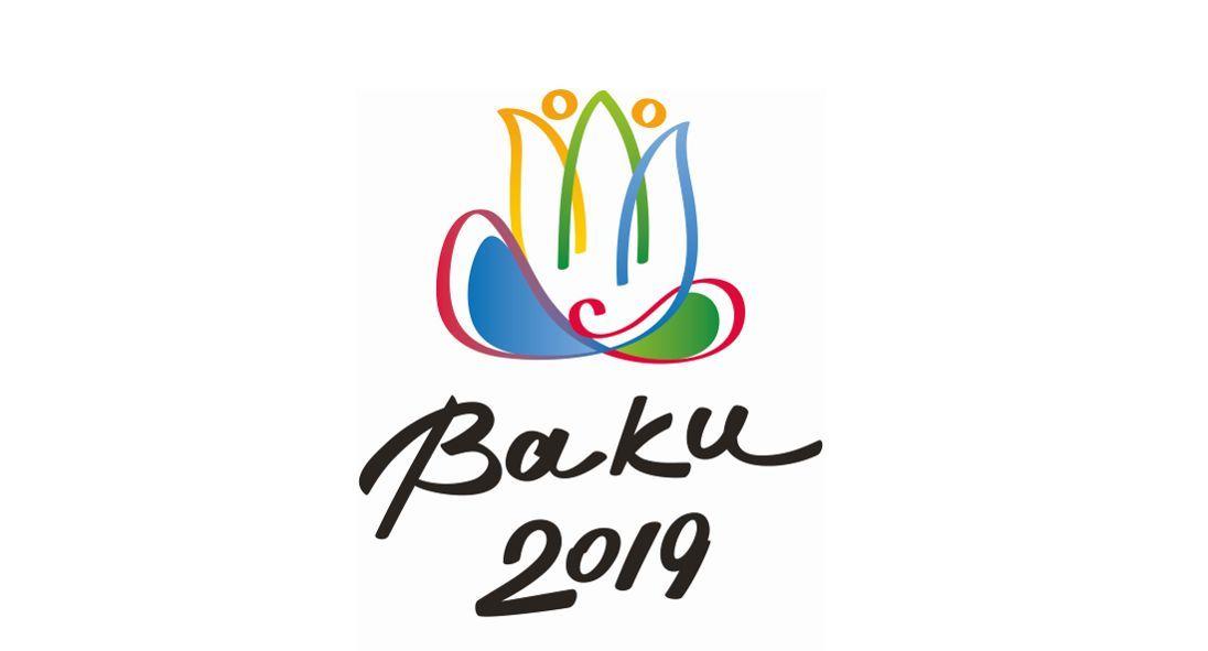 EYOF 2019: Medaillen für Beth, Mosdzien, Zachenhuber und Staffel