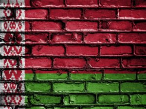 Belarusian Athletes Form Association in Response to Government Actions