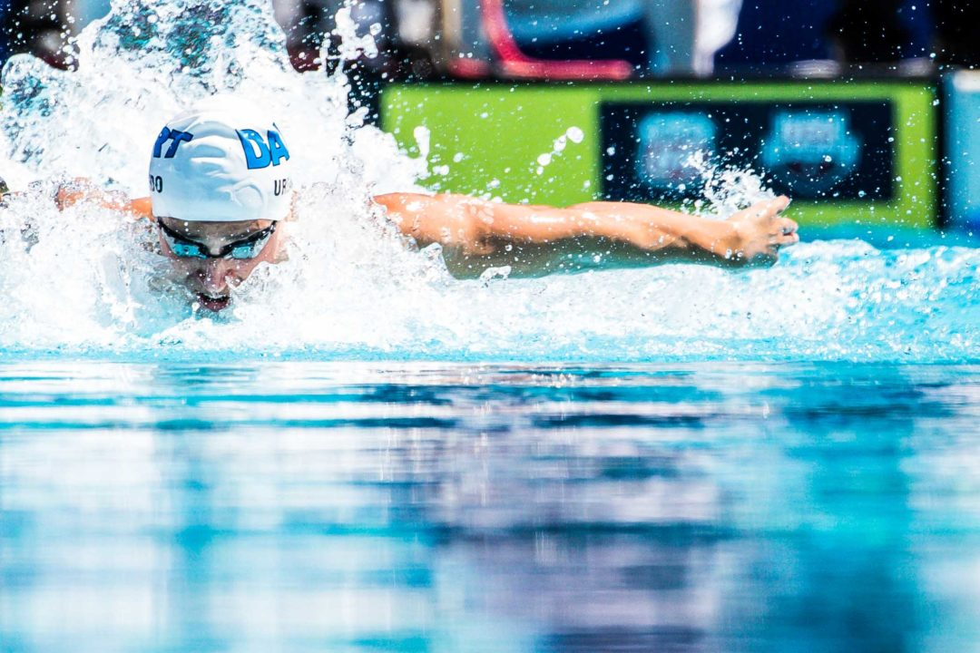 Croatia Gets On The Board, But America Dominates World Junior Medals