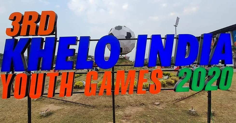 Khelo India Youth Games 2020 Swimming – Day 2 Ke Results