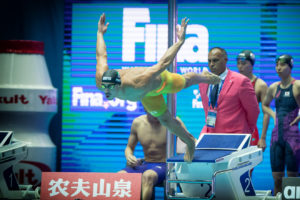 Miressi Breaks ITA Record with 47.74 Relay Lead-off; Swiss Relay Downs Record