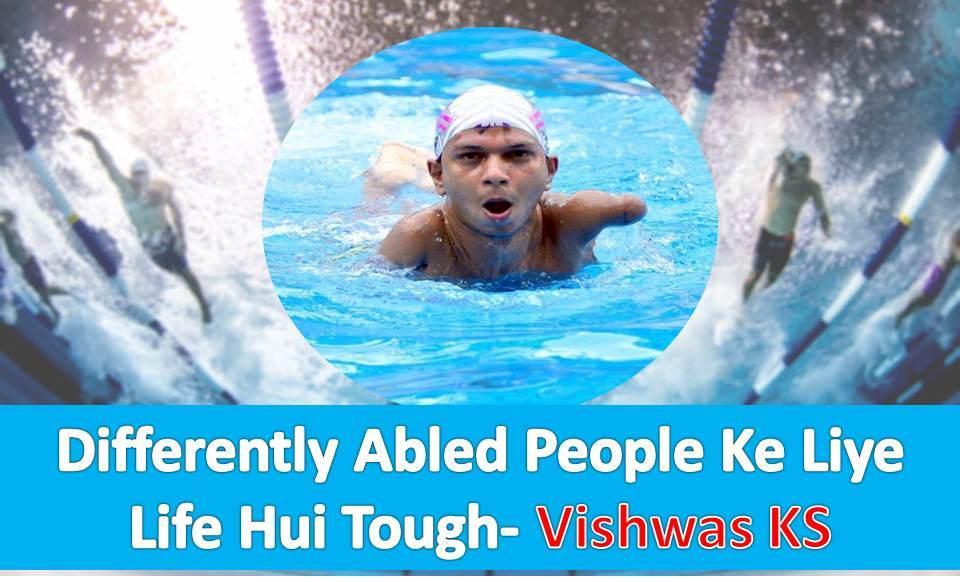 Differently Abled People Ke Liye Life Hui Aur Tough – Para Swimmer Vishwas KS