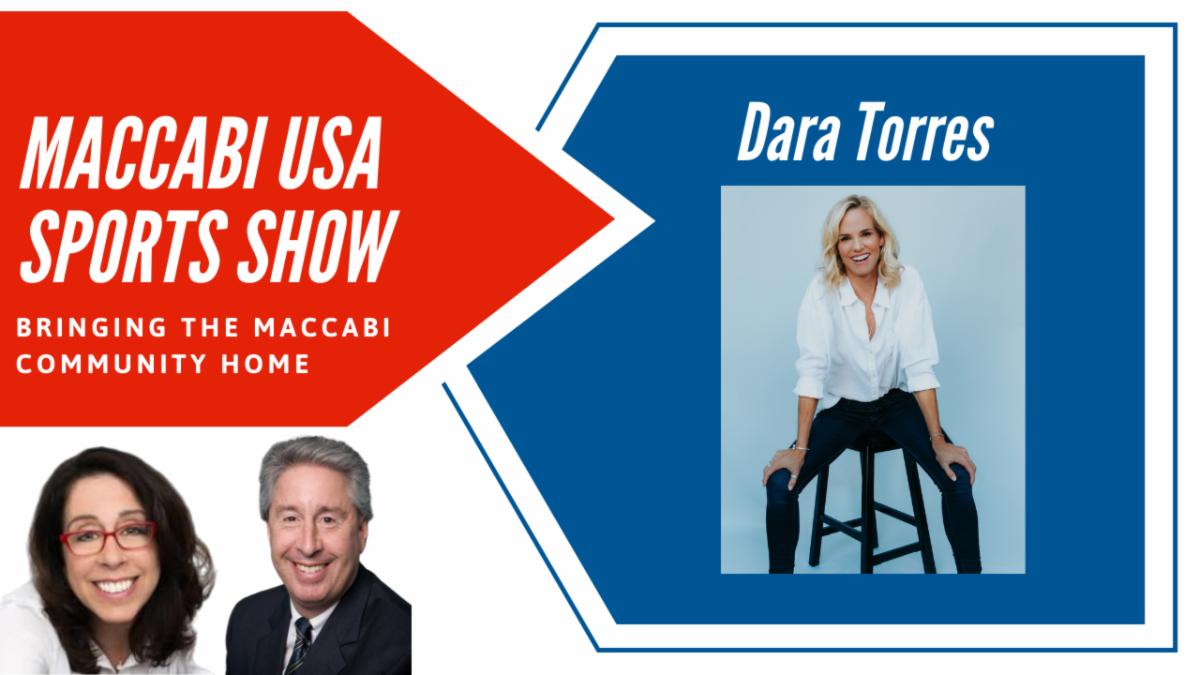 Maccabi USA Sports Show To Feature Dara Torres