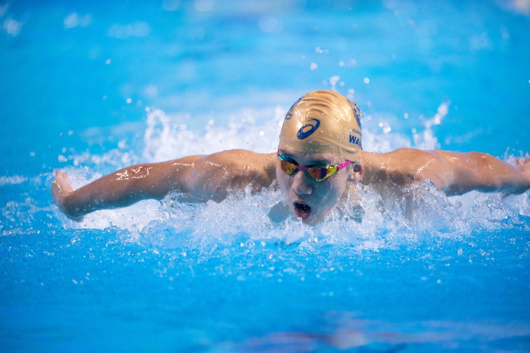 200 SCM Butterfly Mei Eddie Wang Ne Set Kiya New World Junior Record