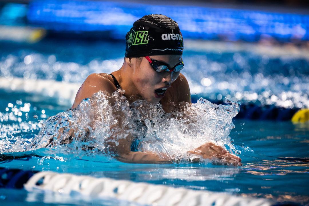 Sakiko Shimizu, Olimpica Giapponese, Annuncia Il Ritiro Dal Nuoto