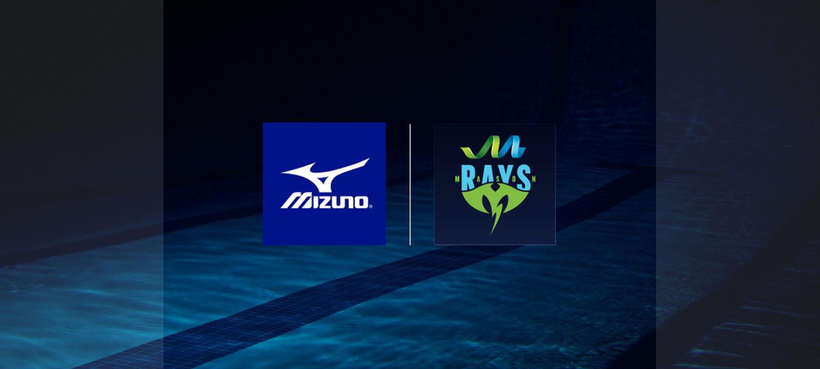 Mizuno USA Becomes Official Sponsor of the Mason Manta Rays