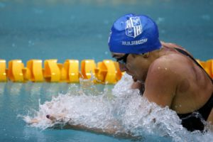 2020 Swammy Awards: South American Female Swimmer of the Year Julia Sebastian