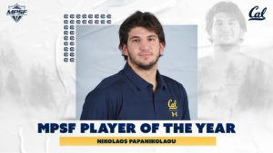 Cal's Papanikolaou Named MPSF WP Player Of The Year