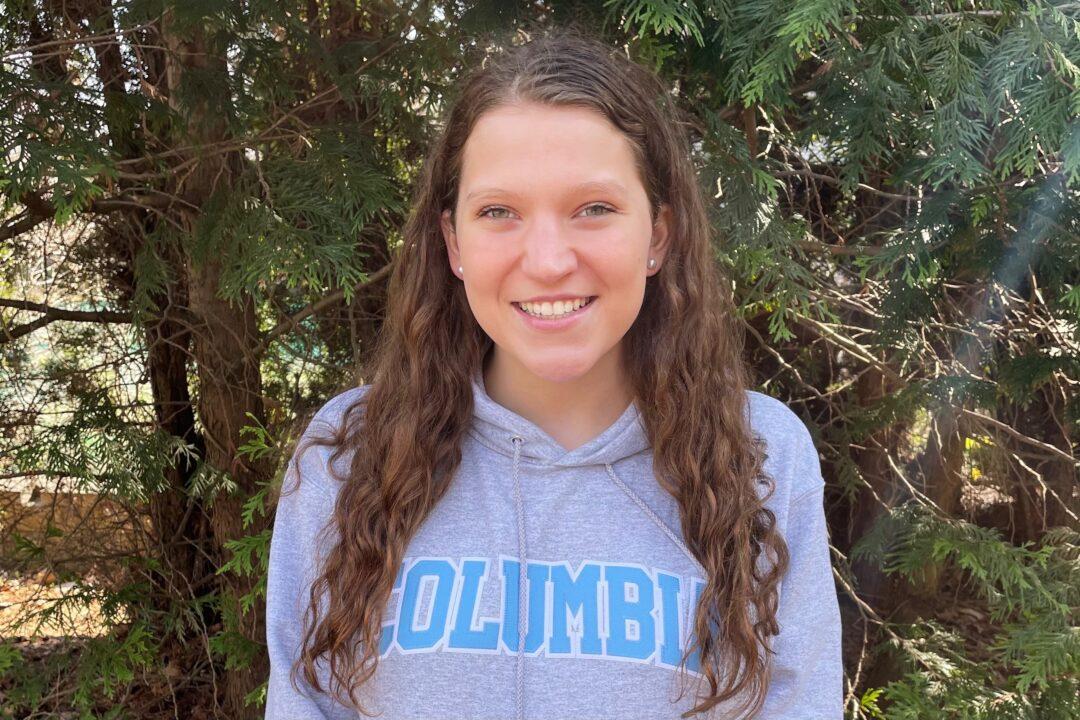 Columbia Earns Verbal Commitment from Lindsay Orringer (2022)