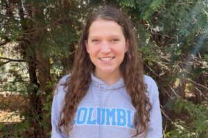 Columbia Earns Verbal Commitment from Lindsay Orringer (2022)