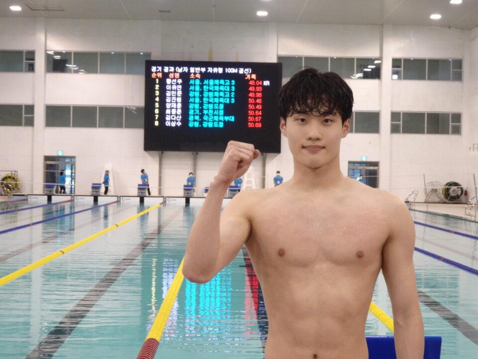 Il 18enne Coreano Hwang Sunwoo Sigla Il Record Del Mondo Jr 200 Stile