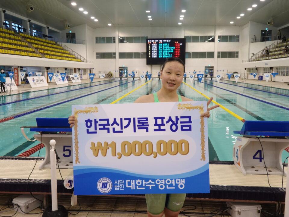 Korea's Lee Eunji Blasts 1:00.03 100 Back National Record At Just 14
